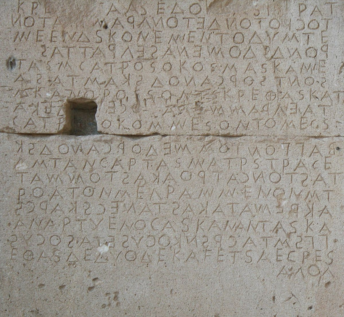 1200px-Crete_-_law_of_Gortyn_-_boustrophedon